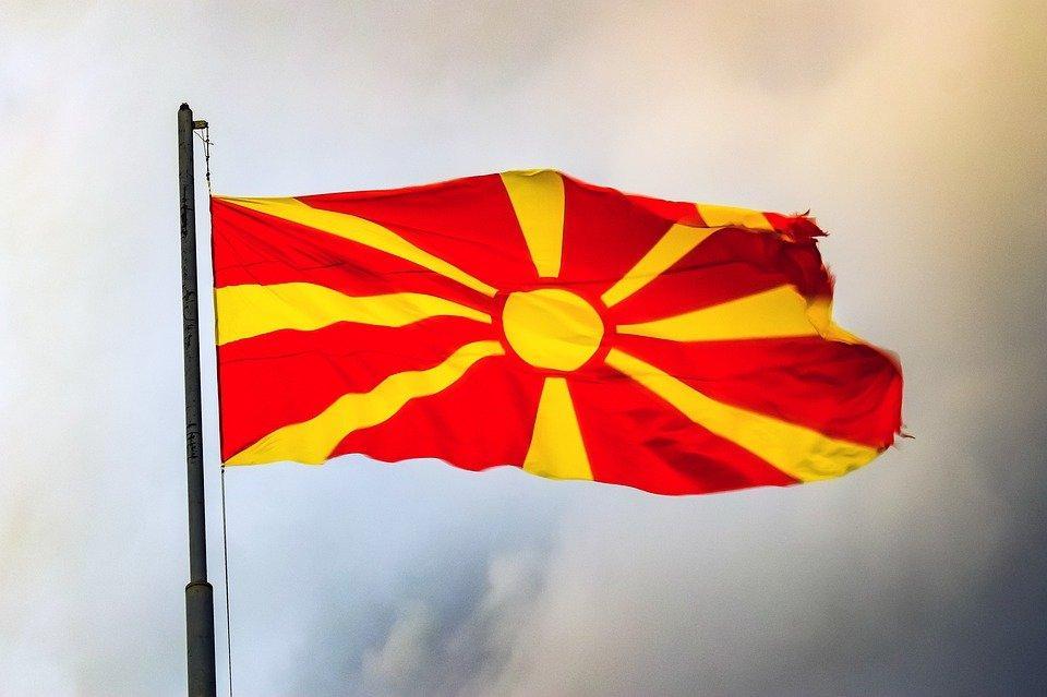 L'incroyable parcours des Macédoniens du Nord à l'Euro 2021